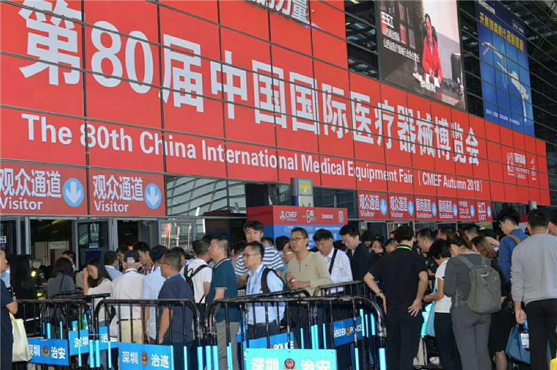 Feira internacional do equipamento de 2018 cmef china